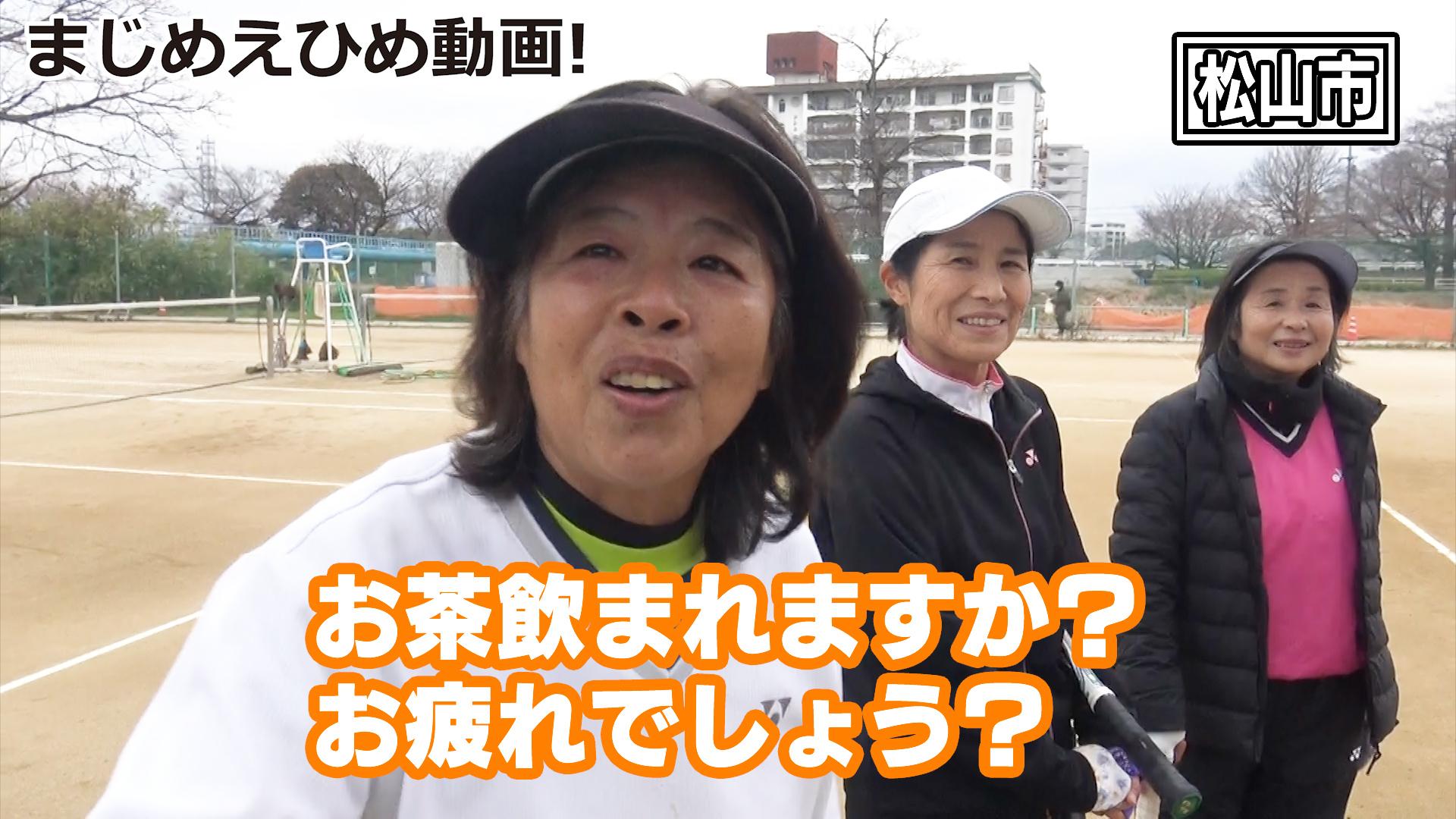 #29「まじめなテニスガール?」