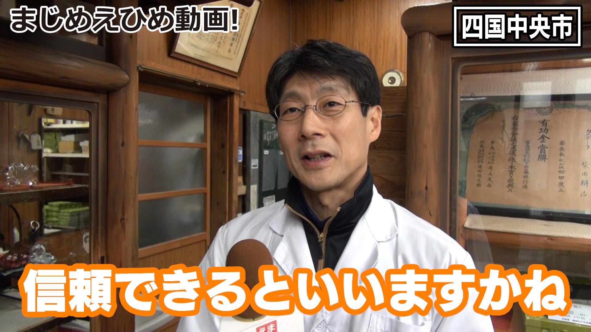 #32「モナカ屋社長カメラマンデビュー」